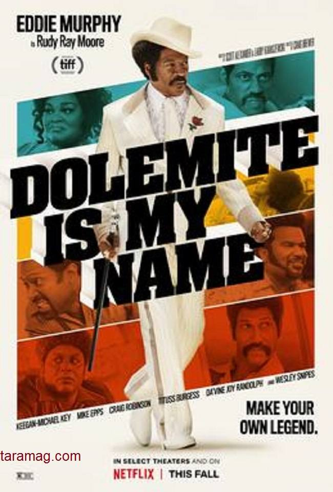 Dolemite Is My Name و فیلم مطرب