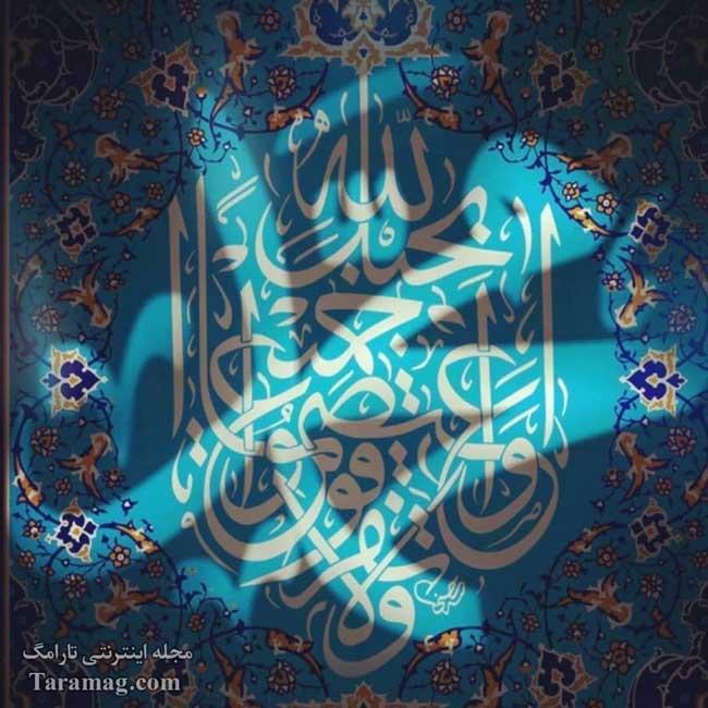 متن تبریک عید مبعث