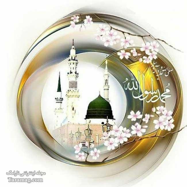 عکس پروفایل عید مبعث پیامبر