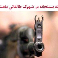 حمله مسلحانه به خودروی امام جمعه شهرک طالقانی ماهشهر