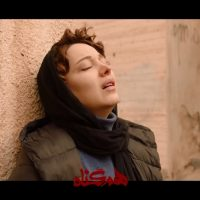 دانلود موزيك ويديوی سريال همگناه با صدای علیرضا قربانی + پخش آنلاین