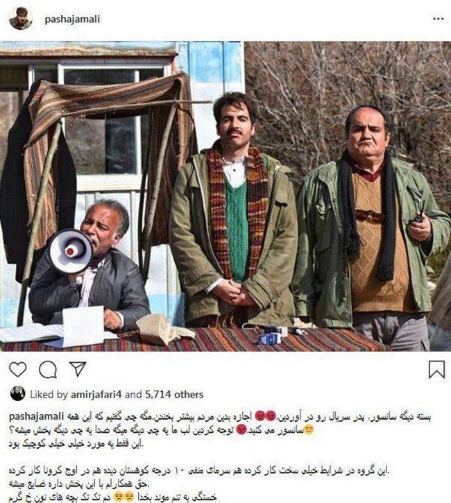 سکانس سانسور شده سریال نون خ بهروز وثوقی