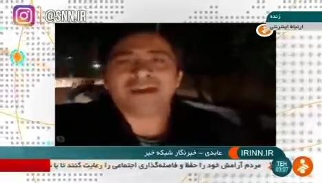 گفتگوی جالب المیرا شریفی مقدم و همسرش در شبکه خبر در مورد فرزندانشان بعد از زلزله