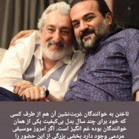 انتقاد یغما گلرویی از محسن چاوشی و حمایت از ابی
