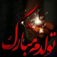 عکس نوشته تولدم مبارک جدید | متن تولدمه ؛ عکس نوشته تولد منه برای پروفایل