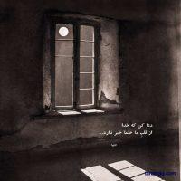 تصویر غمگین عاشقانه سیاه و سفید | عکس نوشته های عاشقانه زیبا و غمگین