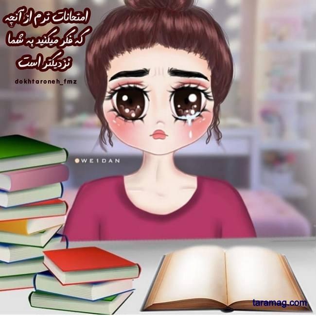تصویر عکس پروفایل دخترونه فانتزی ۲۰۲۱   عکس پروفایل دخترانه شیطون برای تلگرام و فضای مجازی