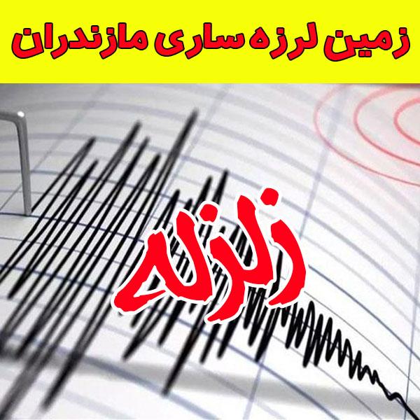 شدت و خسارت زلزله ساری مازندران
